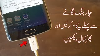 Android Best Usefull App You Should Try | Urdu Technical Fauji