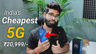 Moto G 5G | Cheapest 5G smartphone in India 🔥 | Official Specification, Price & Release date !!!