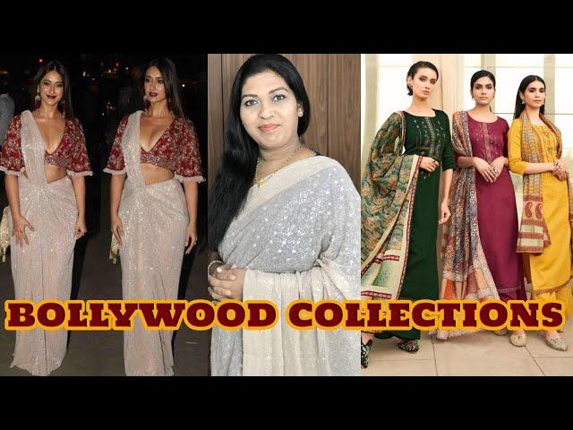 Designer sequins work bollywood saree/ cotton salwar kameez/ bollywood collections/ 14 April 2021