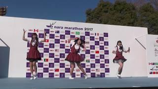 20171209 ばんびっ子 「君のことが好きだから」 奈良マラソン2017EXPOス...