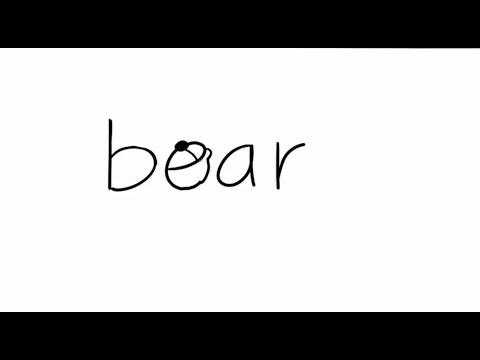How to Turn word bear into a Cartoon Bear (Wordtoon) Summer Moment.