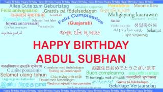 AbdulSubhan   Languages Idiomas - Happy Birthday