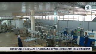 Болгария оценила предприятия Приднестровья