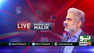 Live with Nasrullah Malik - 27 Nov 2016