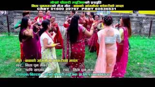 New Teej Song 2072 Babako Aaganima Kakariko Jhaal ...By Nita Pun Magar