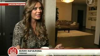 Пусть говорят. Юлия Началова: Все сначала.  Выпуск от 27.10.2011
