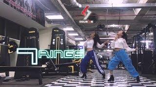 Ariana Grande - 7 rings | Jojo Gomez & Aliya Janell Choreography | Dance cover by DoubleL