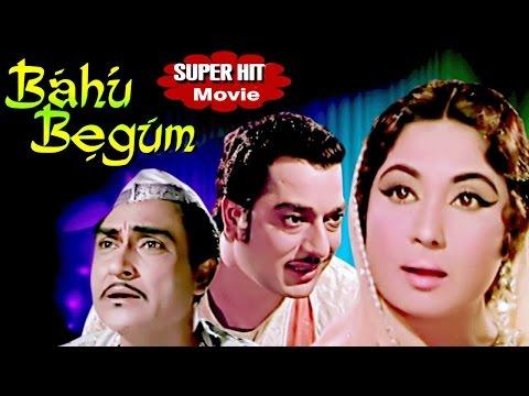 Bahu Begum 1967 || Full Hindi Movie || Ashok Kumar, Meena Kumari, Pradeep Kumar