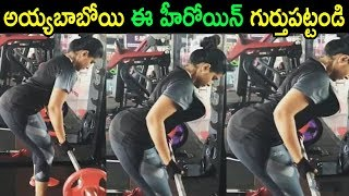 Heroine Nivetha Thomas Abs Hard Workout GYM Excercise Morning Fitness In Yoga  | Cinema Politics