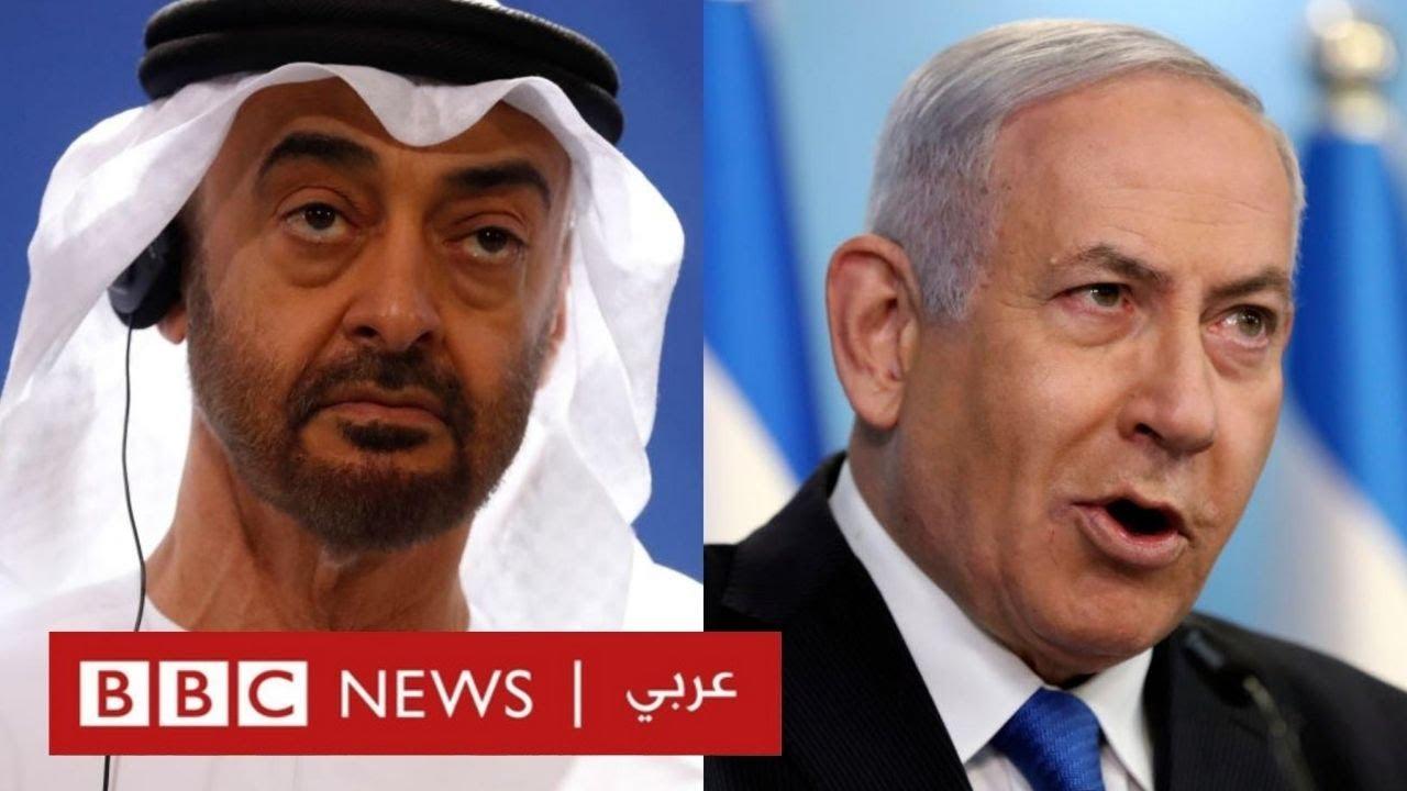 تفاصيل تطبيع العلاقات بين الإمارات وإسرائيل