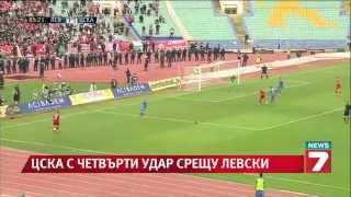 FC Levski - CSKA Sofia 1:3 Highlights 21.4.2014