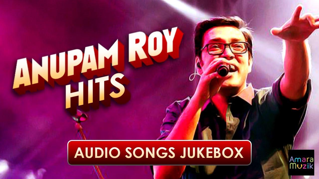 Best Of Bengali Songs 2016 Official Nonstop Audio Jukebox Youtube