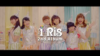 http://iris.dive2ent.com/ i☆Ris 2ndアルバム「「Th!s !s i☆Ris!!」 ...