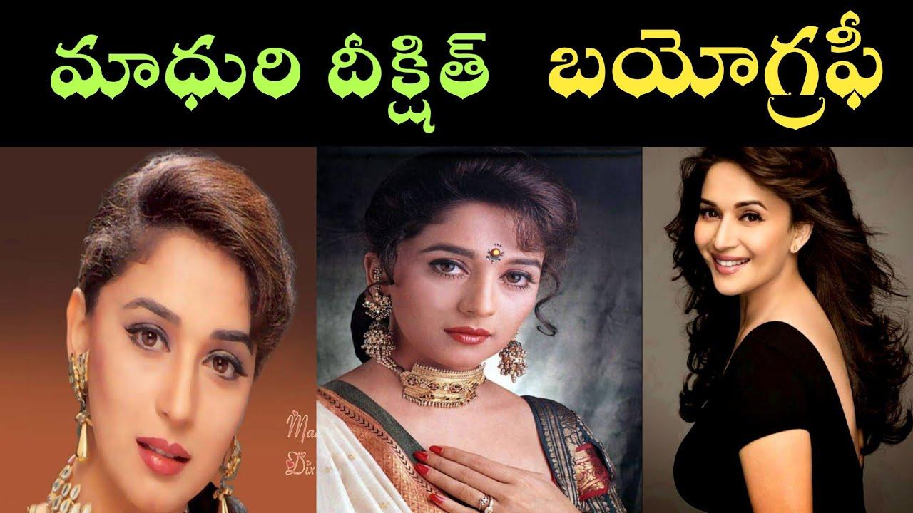 Download Madhuri Dixit Biography In Telugu