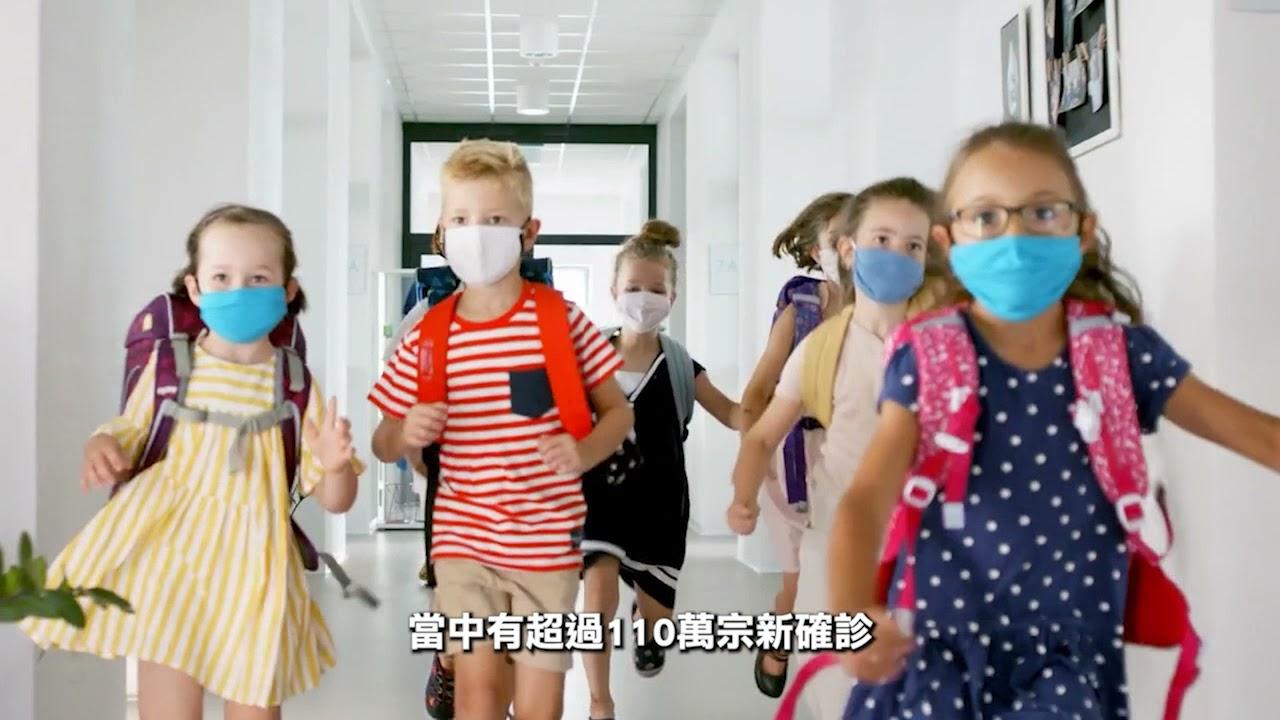 全國: 新冠肺炎更多兒童感染 甚至死亡