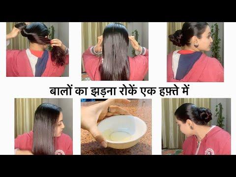 best-homemade-hair-oil---for-fast-hair-growth,-hair-fall-control,-long-&-thick-hair-|-preity-प्रेरणा