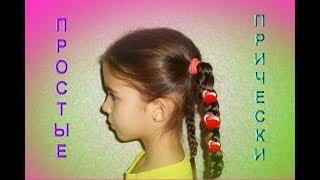видео Хвост на длинные волосы - 194 фото красивых причесок