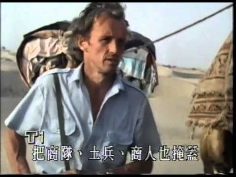 Colin Thubron : The Silk Road