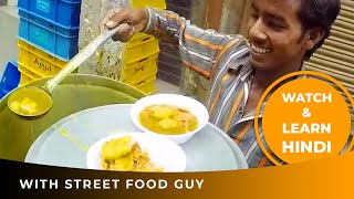 WATCH & LEARN HINDI CONVERSATION VIDEO 5 - with Street Food Guy