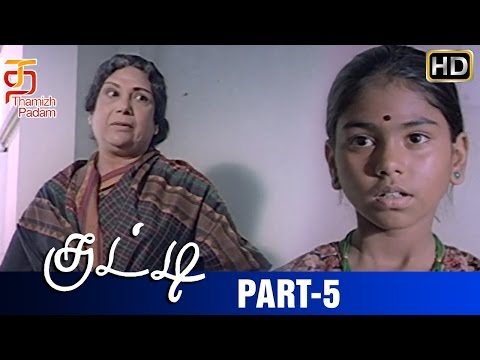 Kutty   Old Tamil Movie   HD   Part 5   Janaki Vishwanathan   Ramesh Aravind   Nasser   Hit Movies