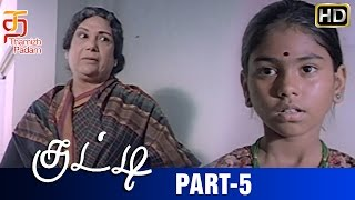 Kutty | Old Tamil Movie | HD | Part 5 | Janaki Vishwanathan | Ramesh Aravind | Nasser | Hit Movies
