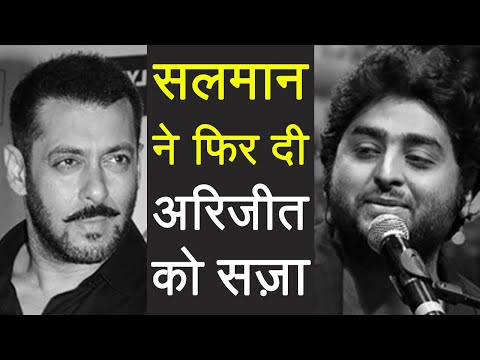 Salman Khan REMOVES Arijit Singh's SONG from Welcome to New York ! | FilmiBeat