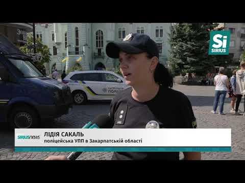 Набір до патрульної поліції в Мукачеві