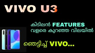 Vivo U3 Specification Features Review Price In Malayalam