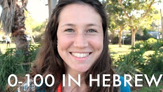 From 0 to 100 years in Hebrew