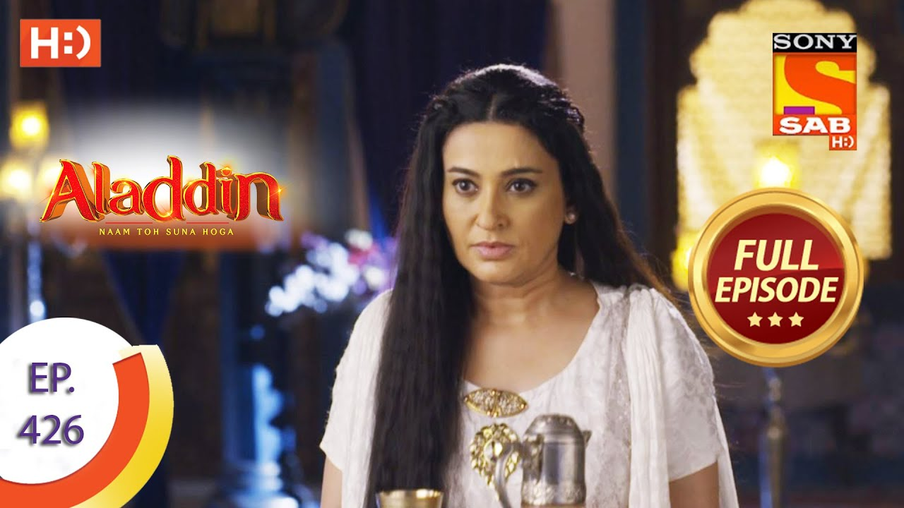 Download Aladdin - Ep 426  - Full Episode - 16th July 2020