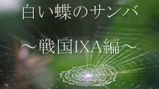 冒頭 戦国の運命の浅井三姉妹 茶々(秀吉妻)、 初(京極家)、 江(徳川...