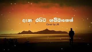 Atha Epita Gammanen Cover By JR Rasnayake