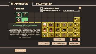 Team Fortress 2 Get addition promo-items for Total War Master Collection