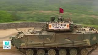 [국방뉴스]18.05.31 육군 20사단, 최우수 주특…