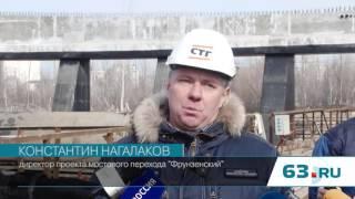 Фрунзенский мост получит развязки