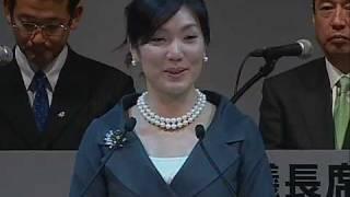 わが党は18日、都内のホテルで第76回定期党大会を開催しました。今回はアテネ五輪銀メダリスト(シンクロナイズドスイミング)の武田美...