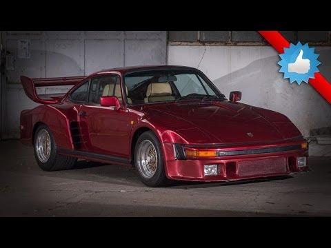 1983 Porsche 935 Street by Porsche Exclusive - Mansour Ojjeh