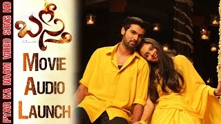 Basthi Audio Launch | Fifth Video Song Launched by Shreyan