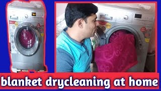 How to blanket drycleaning at home....(Hindi)