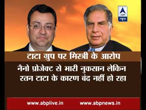 Tata Sons hits back: Unforgivable that Mistry attempted to besmirch Group