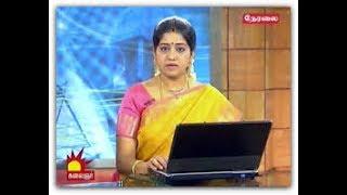 Gambar cover Tamil News Anchor Jayashree Sundar
