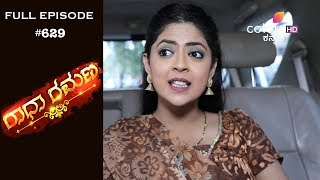 Radha Ramana - 14th June 2019 - ರಾಧಾ ರಮಣ - Full Episode