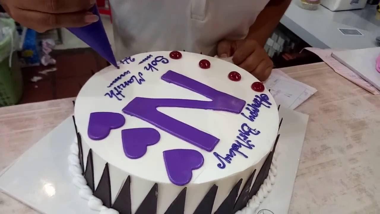 How To Write Happy Birthday On A Cake Happy Birthday Write Cakes