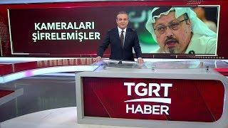 Ekrem Açıkel ile TGRT Ana Haber - 6 Kasım 2018