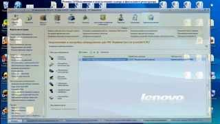 Подключение торгового оборудования к 1С 8.3(Подключение сканера штрих-кода, подключение принтера чеков, подключение принтера этикеток к 1С 8.3., 2015-10-16T12:32:02.000Z)