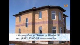 видео Строительство домов из газобетона под ключ