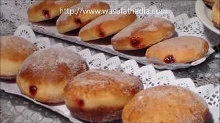 Repeat youtube video عمل البينيي بالطريقتين على الفرن وبحمام زيت الشيف نادية |  beignet recette facile