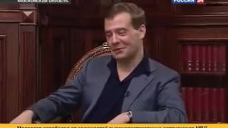 ДМИТРИЙ МЕДвЕДЬЕВ и Comedy Club Харламов, Ревва, и т д
