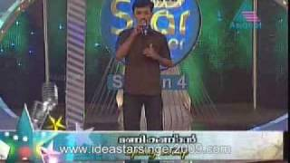 Idea Star Singer Season 4 Stage 2 June 19 Manikandan Bhaavam Round