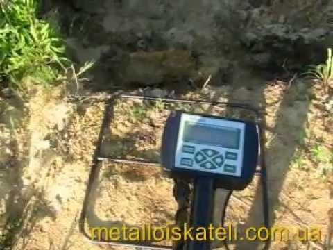 Купить металлоискатель недорого: большой выбор объявлений продам. Есть предложения продажа металлоискатель дешево в украине, есть цены и.
